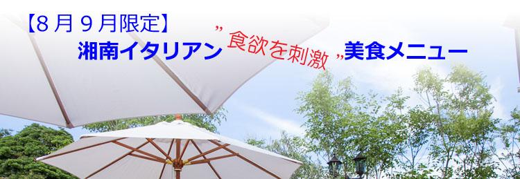 2015_summer_menu